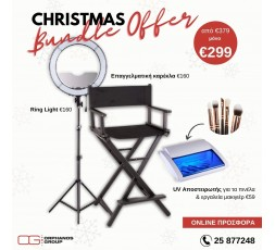 Christmas Bundle Offer