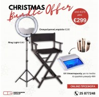 Christmas Bundle Offer